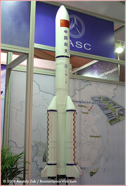 CZ-5 : Nouvelle génération de lanceur lourd - Page 4 Lm5_transport_1_jpg