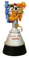La future fusée russe Rus-M [Abandon] - Page 2 Rd0146_kbkha_2