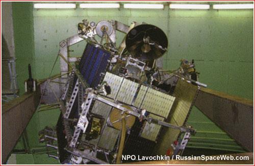 Fobos-Grunt - mission russe sur l'étude de Phobos - Page 7 Fg_centrifuge_lavochkin_1