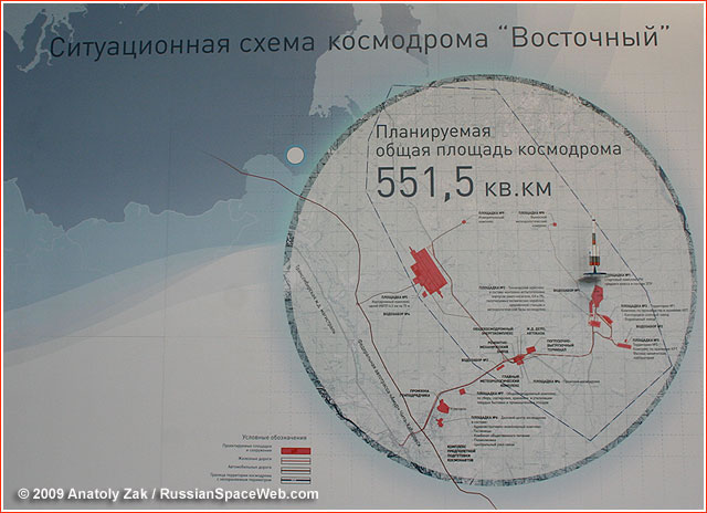 Cosmodrome de Vostotchniy - Page 5 Vostochny_jpg