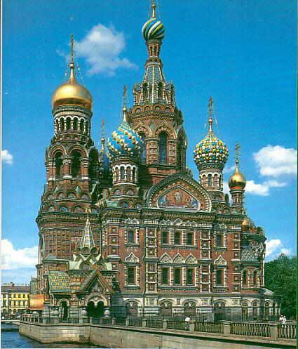 Russie 1998-1999 Eroeffnungsbild