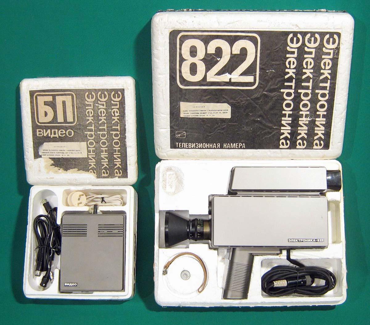 Цифрование - Страница 2 Elektronika822wk00