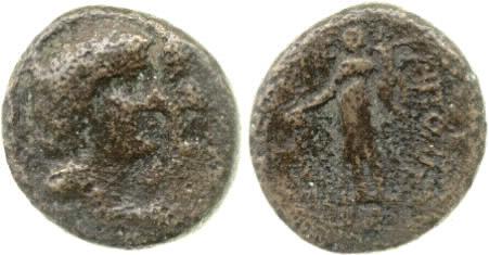 AE 17 de Sardes, Lidia 1202_3265