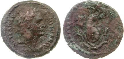 As de Domiciano (Alexandria, Egypt) 1202_3919