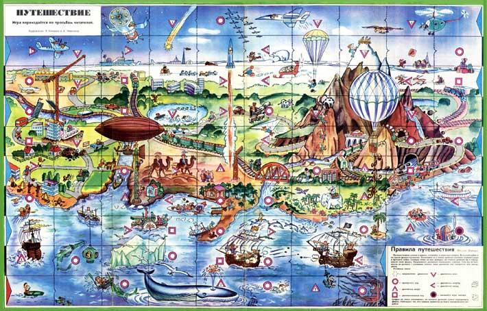 Настольные игры - Страница 3 59641-66c51d9bd6cbdd592727991debdcb60c