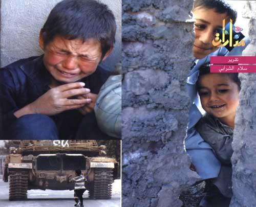 «®°·.¸.•°°·.¸¸.•°°·.¸.•°®»صور أطفال ولا أروع ما شاء الله «®°·.¸.•°°·.¸¸.•°°·.¸.•°®» Ahf-1