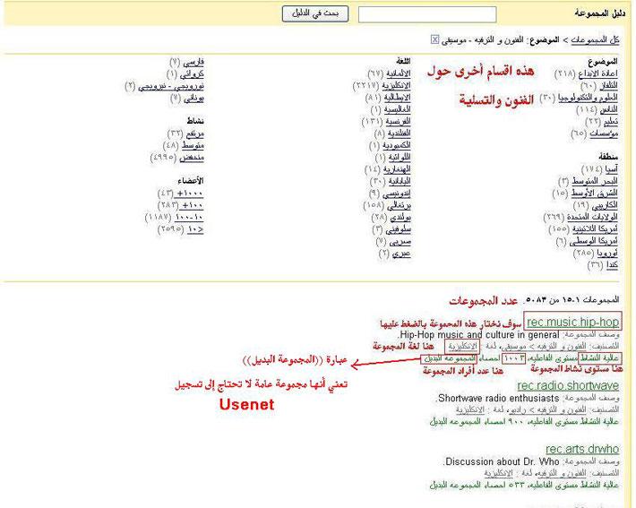طريقة نشر الإسلام عبر مجموعات قوقل G15