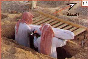 غسل الميت وتكفينه والصلاة عليه 21