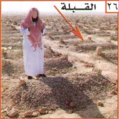 غسل الميت وتكفينه والصلاة عليه 26