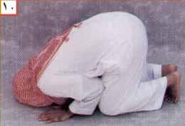 الشرح الفقهى المصور للصلاه 10