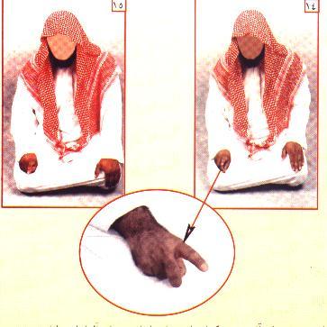 الشرح الفقهى المصور للصلاه 15-14