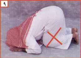 الشرح الفقهى المصور للصلاه 9
