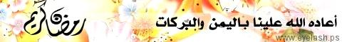 مكتبة التواقيع الاسلامية تواقيع متحركة وصور لتواقيع بمناسبة شهر رمضان الكريم 085
