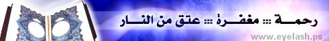 مكتبة التواقيع الاسلامية تواقيع متحركة وصور لتواقيع بمناسبة شهر رمضان الكريم 086
