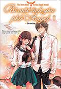 Bí mật tình yêu phố Angel 1301296164_BimattyphoAngel3