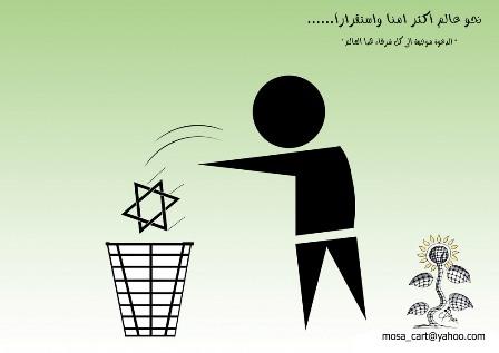 منتديات الدوايمة .كاريكاتير اليوم  Musa1