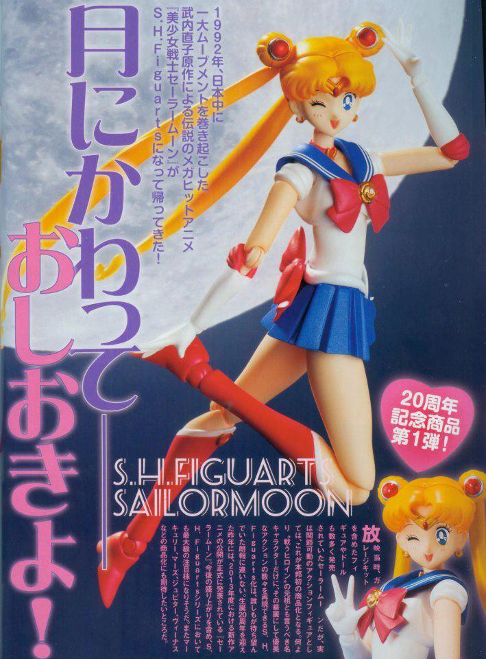 Sailor Moon 2013 - Nina de Sailor Moon! - Página 2 Sailormoon-tamashii-shfiguarts-2013h