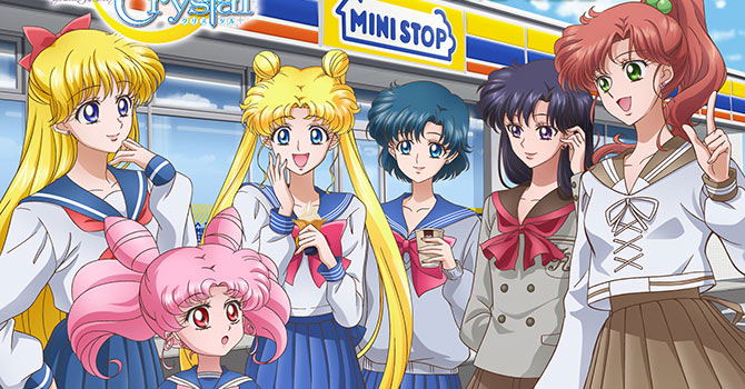 [News] UPDATE: Infinity Arc to Premiere April 4th, 2016 - Page 3 Sailormoon-crystal-ministop-2nd-campaign2015feat
