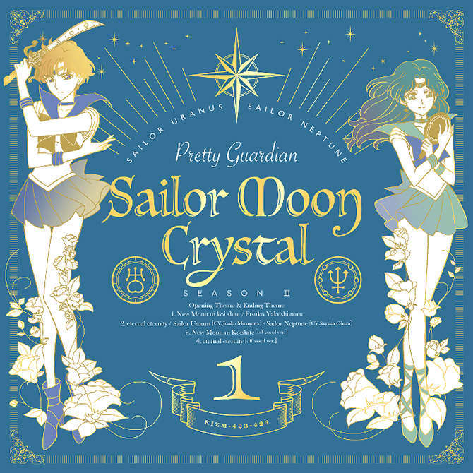 Tercer arc de Sailor Moon Crystal [INFORMACIÓ] [NOVETATS] - Página 4 Sailormoon-crystal-season3-uranus-neptune-cd-dvd2016