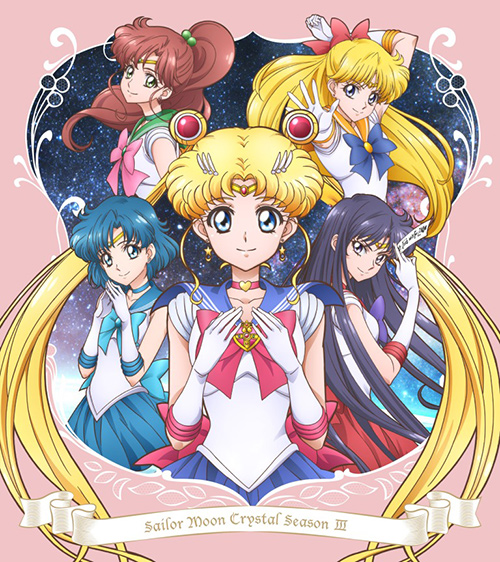 Season III Blu-ray artwork? Sailormoon-crystal-season3-bluray-dvd-volume1-cover2016a