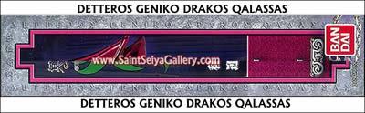 Da Vinci Myth Code 2003-2006 Textoandro3grandemini