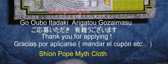 Da Vinci Myth Code 2003-2006 Textopatri