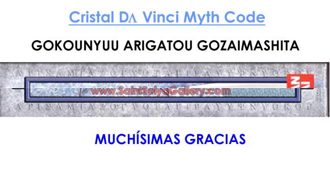 Da Vinci Myth Code 2007-2008 Codigocristal