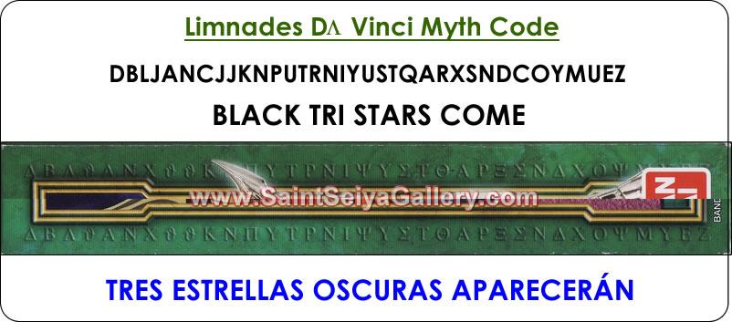 Da Vinci Myth Code 2007-2008 Codigokassa