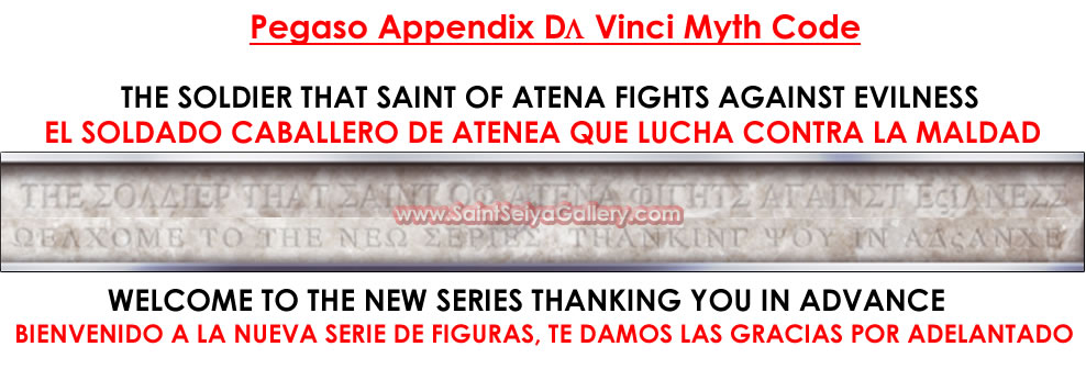 Da Vinci Myth Code 2007-2008 Codigopegaso