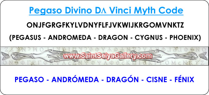 Da Vinci Myth Code 2007-2008 Codigopegasok