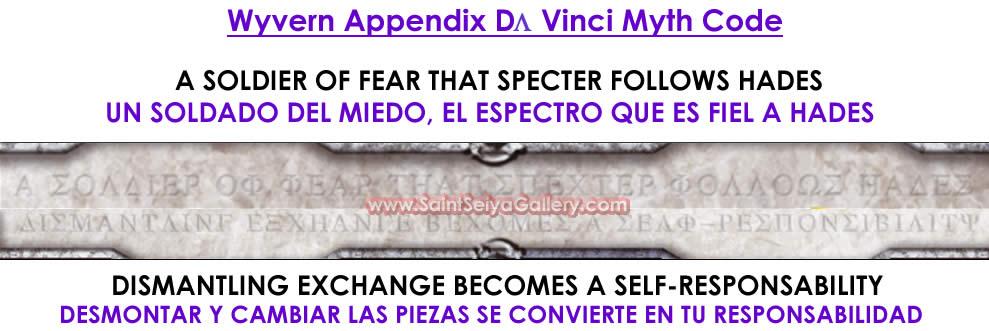 Da Vinci Myth Code 2007-2008 Codigorada