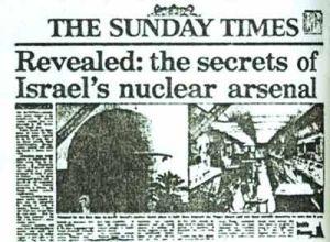 """مقارنة بين مصر واسرائيل """" المقارنة الاشمل """" - صفحة 14 1212052033"""