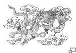 losar - Losar, le nouvel an tibétain, ses symbolismes et son déroule Dragon_150x105_58c9b6fb5319068264fa430f1479e2ae