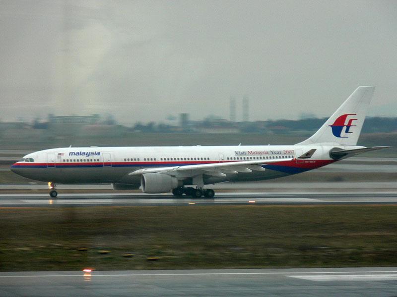 Yeşilköy Havaalanından Kareler Uçak sevenlere ;) P1050549_resize