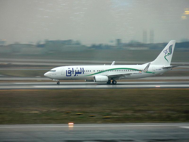 Yeşilköy Havaalanından Kareler Uçak sevenlere ;) P1050555_resize