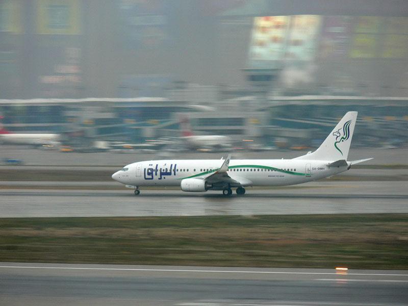 Yeşilköy Havaalanından Kareler Uçak sevenlere ;) P1050557_resize