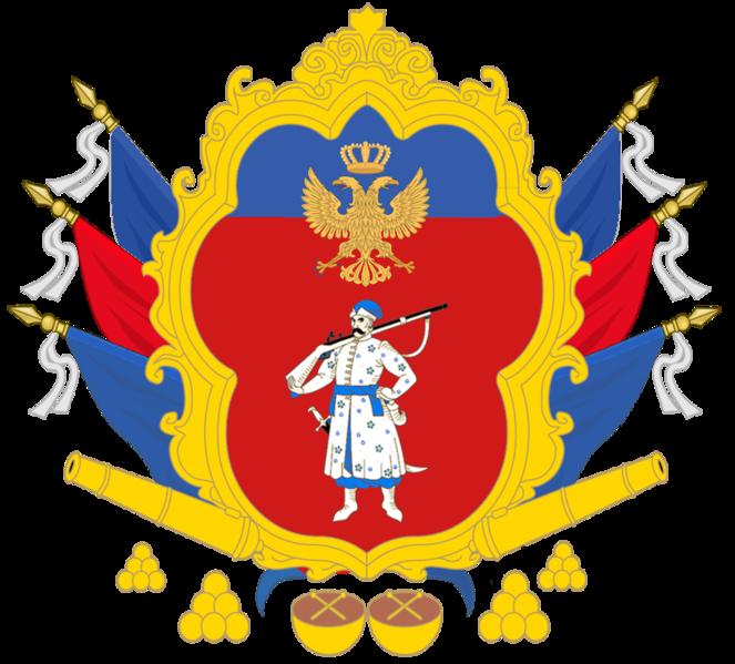 Communiqués du Royaume du Kolozistan 663px-Armes_Kolozistan2
