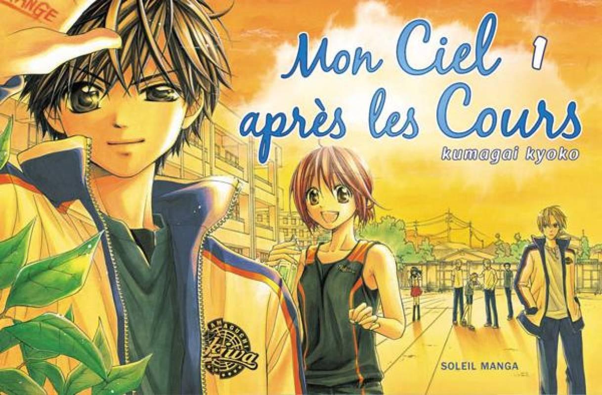 [MANGA] Mon Ciel après les Cours (Houkago Orange) 9782302006812-large-mon-ciel-apres-les-cours-tome-1-tome-1
