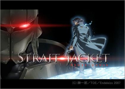 Dessin animé japonais (ou anime) STRAIT-JACKET