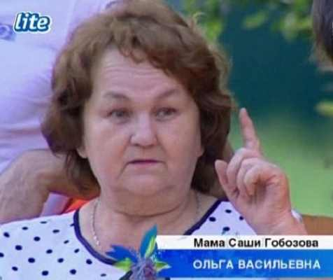 """Новости """"дом 2"""" и слухи ...фото участников - Страница 10 3310"""