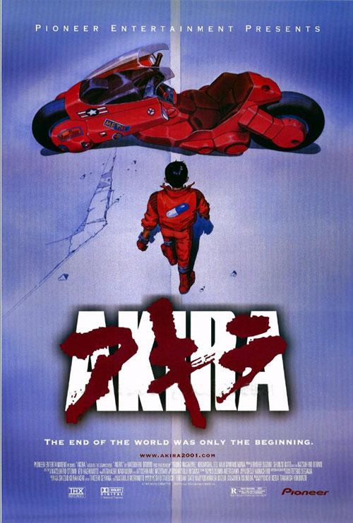 Tournoi de popularité film - Page 4 Affiche-akira-1988-4