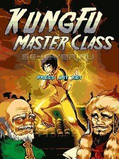 Kungfu [By Soco Soft] 1258410825_kung_fu_master_class_01