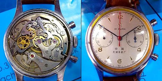 Votre montre du jour - Page 4 1963_2