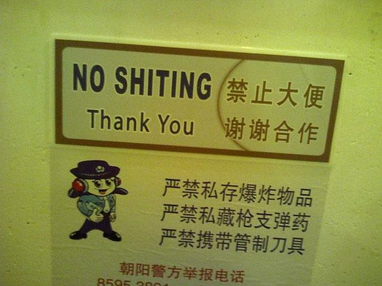 40 Most Bloodcurdling Chinese Mistranslations Ever! Warning: You Will Laugh To Death! Funny-Chinese-Mistranslation-17