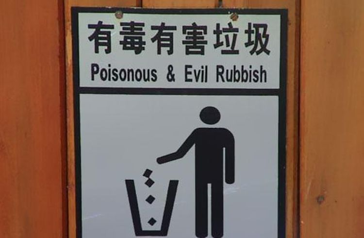 40 Most Bloodcurdling Chinese Mistranslations Ever! Warning: You Will Laugh To Death! Funny-Chinese-Mistranslation-19