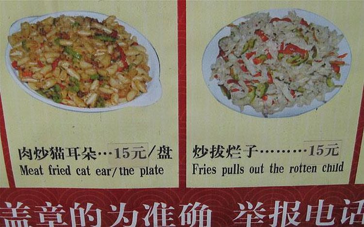 40 Most Bloodcurdling Chinese Mistranslations Ever! Warning: You Will Laugh To Death! Funny-Chinese-Mistranslation-20