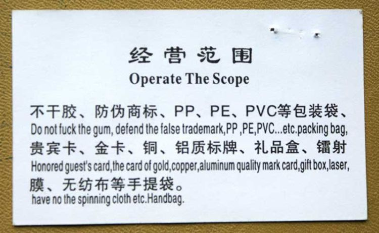 40 Most Bloodcurdling Chinese Mistranslations Ever! Warning: You Will Laugh To Death! Funny-Chinese-Mistranslation-25