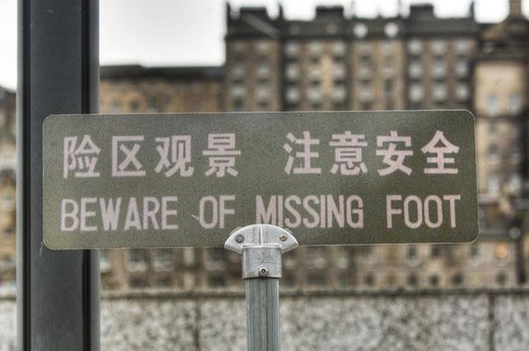 40 Most Bloodcurdling Chinese Mistranslations Ever! Warning: You Will Laugh To Death! Funny-Chinese-Mistranslation-29