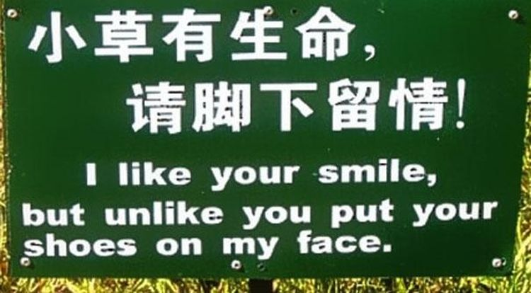 40 Most Bloodcurdling Chinese Mistranslations Ever! Warning: You Will Laugh To Death! Funny-Chinese-Mistranslation-37