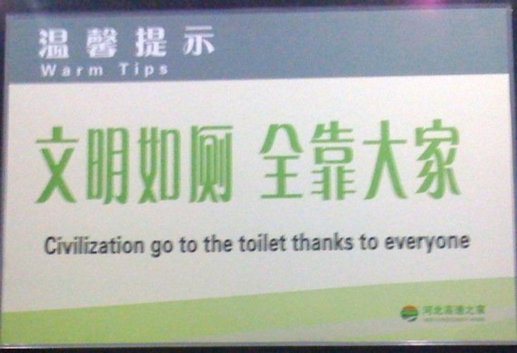 40 Most Bloodcurdling Chinese Mistranslations Ever! Warning: You Will Laugh To Death! Funny-Chinese-Mistranslation-38